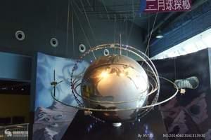 保定出发中国科技馆、奥体公园一日游,保定北京一日游