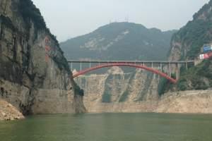 荆州到三峡旅游怎么去_荆州到三峡旅游价格_三峡三日游
