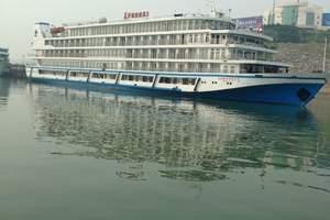 【想游网】美维系列豪华游轮-维多利亚凯蒂号上水五日游