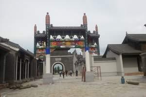 佛山到西樵国艺影视城旅游|佛山到南海博物馆|亲子游