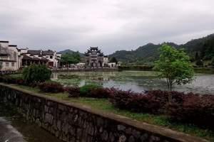 皖南古村落—西递宏村
