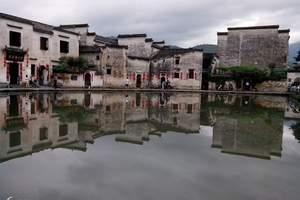 暑假去黄山旅游,长沙到黄山、千岛湖、西递、宏村双卧5日游