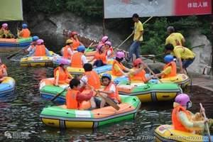 广州出发到清远黄腾峡一天游|清远几个漂流里黄腾峡漂流好玩吗
