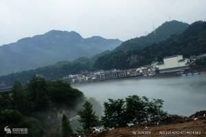 宜昌乘船到西陵峡一日游(船去船回,两坝一峡峡谷观光)