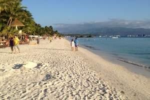 重庆到(ALTA) 菲律宾长滩岛品质双飞6天4晚 重庆长滩岛