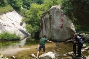 洛阳出发到洛宁县 神灵寨一日游