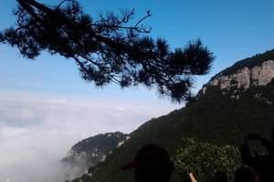 武汉出发庐山全景纯玩三日游确保一晚住庐山上