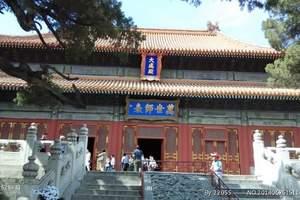 孔子文化旅游 好客山东经典线路 济南到曲阜三孔一日游