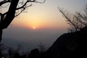 济南去泰山曲阜2日游-住泰山山顶看日出-山东旅游线路-纯玩