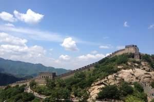 洛阳到北京双飞五日天安门 故宫 八达岭长城 奥林匹克公园