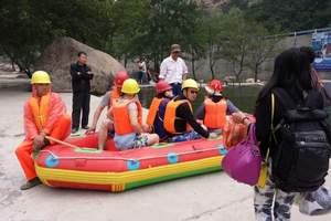郑州到尧山大峡谷漂流龙潭峡两日 尧山有几个漂流_尧山漂流团购