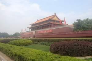 北京到三峡自由行_北京到三峡自由行攻略_长江三峡五日游