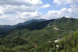 【北京旅游特价团报名】长城1日游|什么时候去北京旅游比较好?
