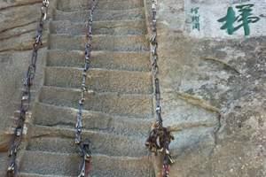 长沙到西安旅游,黄帝陵轩辕庙、壶口、华山、兵马俑双卧七日游