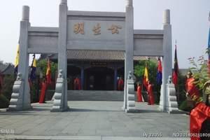 淄博到北京、北戴河动车七日游 淄博到北京、北戴河高铁七日游