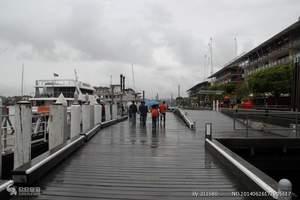 深圳香港到 澳洲旅游 去澳大利亚|大堡礁太阳恋人号八天深度游