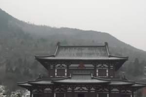 太原到西安旅游:西安华山、市内双动三日游(特价)