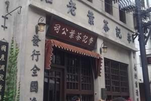 冯小刚电影公社