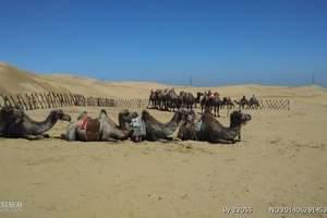 暑期泰安草原起止到沈阳、镜泊湖、长白山、海拉尔双飞八日游价格