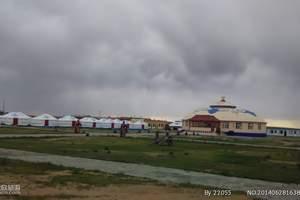 桂林到内蒙古、山西、希拉穆仁大草原、平遥古城、乔家大院六日游