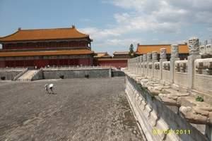 新疆到北京、大连、旅顺、威海、青岛单飞双卧13日游夏令营纯玩