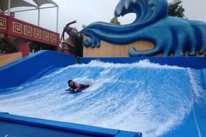 上海玛雅水上乐园纯玩一日游