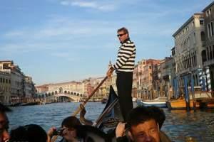 暑假欧洲游_东莞出发去德法瑞意+奥地利+梵蒂冈9晚12天旅游