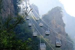 神农山风景区门票+观光车往返+索道往返成人票