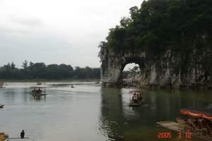 郑州到桂林、北海、德天、通灵双卧九日_郑州到桂林北海旅游线路