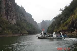 厦门旅行社大金湖+寨下大峡谷双动二日游