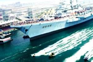 天津航母旅游_天津滨海航母军事主题公园一日游
