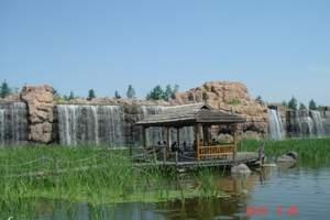 哈尔滨太阳岛、长白山、镜泊湖、长春净月潭、沈阳双飞六天