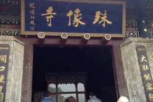 山西五台山、悬空寺、云冈石窟、平遥古城火车6日游-夕阳红