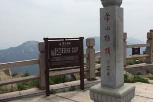 临沂蒙阴蒙山