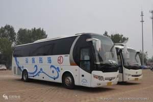 【秦皇島旅游車45座】39-45人秦皇島包車/租車