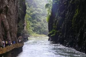 南江大峡谷漂流门票