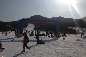 玉泉威虎山滑雪一日游-哈尔滨到玉泉威虎山滑雪一日游价格