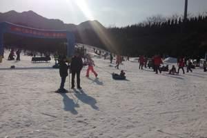 徐州到济南卧虎山纯滑雪一日游(特价二周)