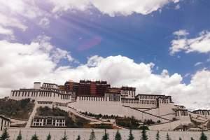 合肥到西藏旅游 拉萨 布宫 大昭寺 纳木错双卧8日游