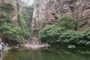泰安到河南出游推荐|泰安出发到河南峰林峡、神农山大巴二日游