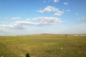 呼和浩特希拉穆仁草原
