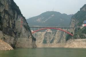 南阳去长江三峡—西陵峡两日游 南阳到湖北宜昌旅游 南阳旅行社