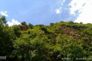 石家庄到黑山大峡谷爱上太行山---秀美黑山一日游