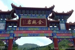 广州到清远观景台、金鸡岩探险、野炊、野战一天游