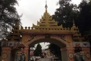 中缅第一寨+独树成林+南糯山哈呢文化园一日游(含车、票、导、