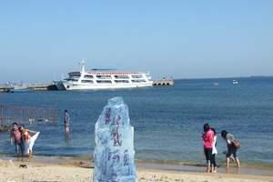 2017西安到北京、北戴河金沙湾沙雕大世界七日夏令营