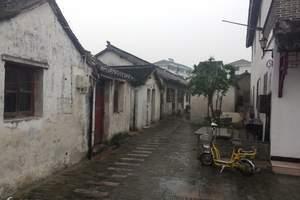 昆山锦溪古镇