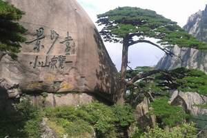 南宁到黄山、千岛湖、世遗西递、杭州西湖双飞六日游安徽旅游团