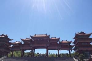 威海3日游-刘公岛+西霞口野生动物园+华夏城