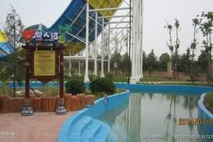 郑州方特水上乐园成人电子票